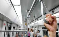 ΝΕΑ ΕΙΔΗΣΕΙΣ (22 Μαρτίου: Ποιοι σταθμοί του μετρό θα παραμείνουν κλειστοί)