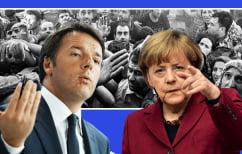 ΝΕΑ ΕΙΔΗΣΕΙΣ (Μέρκελ -Ρέντσι: Άμεσος επαναπατρισμός αυτών που δεν δικαιούνται ασύλο)