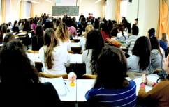 ΝΕΑ ΕΙΔΗΣΕΙΣ (Δημόσια ΙΕΚ: Όλες οι νέες ειδικότητες (ΛΙΣΤΑ))