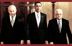 ΝΕΑ ΕΙΔΗΣΕΙΣ (Με το τέλος της θητείας του Ομπάμα σβήνει και η προτεραιότητα της διένεξης Ισραήλ-Παλαιστίνης;)