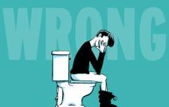 ΝΕΑ ΕΙΔΗΣΕΙΣ (Το μεγάλο λάθος που κάνουν οι περισσότεροι με την τουαλέτα)