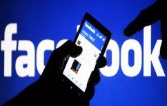 ΝΕΑ ΕΙΔΗΣΕΙΣ (Έτσι μπορείτε να ξεφορτωθείτε όλες τις ενοχλητικές διαφημίσεις από το Facebook)