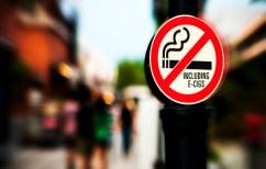 ΝΕΑ ΕΙΔΗΣΕΙΣ (Το ηλεκτρονικό τσιγάρο είναι ήδη παρελθόν – Έφτασε το… θερμαινόμενο)