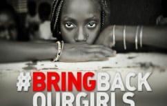 ΝΕΑ ΕΙΔΗΣΕΙΣ (Η Boko Haram απελευθέρωσε 21 ομήρους μετά από δυόμιση χρόνια)