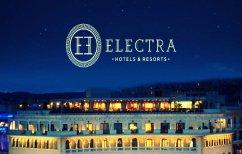 ΝΕΑ ΕΙΔΗΣΕΙΣ (Θέσεις εργασίας από ELECTRA HOTELS – Δείτε τις ειδικότητες)