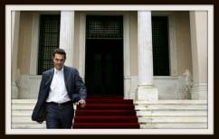 ΝΕΑ ΕΙΔΗΣΕΙΣ (Γιατί ο Τσίπρας βγαίνει έξω από το κάδρο;)