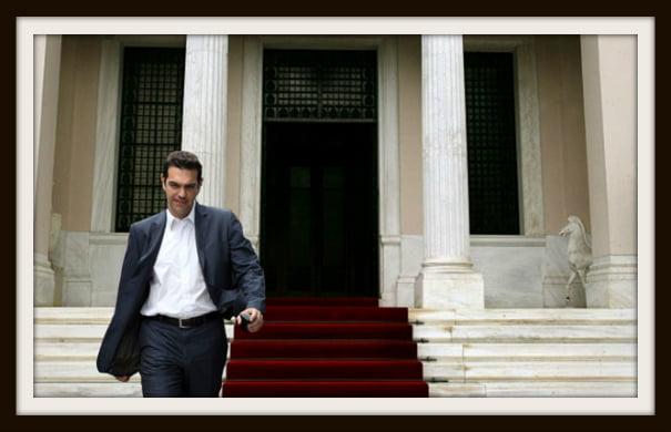 Megaro-Maximou-Tsipras