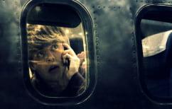 ΝΕΑ ΕΙΔΗΣΕΙΣ (Η πτήση του… τρόμου: Αυξάνονται ραγδαία τα περιστατικά κακής συμπεριφοράς στα αεροπλάνα)