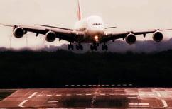 ΝΕΑ ΕΙΔΗΣΕΙΣ (Δραματική προσγείωση Airbus στο Μπέρμιγχαμ λόγω ισχυρών ανέμων (ΒΙΝΤΕΟ))