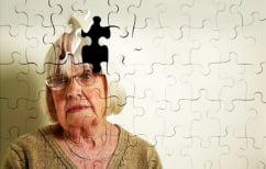 ΝΕΑ ΕΙΔΗΣΕΙΣ (Ποιοι παράγοντες αυξάνουν τον κίνδυνο εμφάνισης άνοιας)