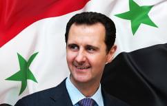 ΝΕΑ ΕΙΔΗΣΕΙΣ (Ασυλία προσφέρει ο Assad στους αντάρτες)