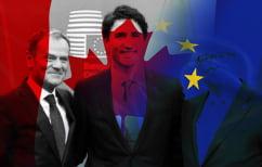 ΝΕΑ ΕΙΔΗΣΕΙΣ (Υπεγράφη η CETA μεταξύ ΕΕ-Καναδά)