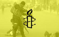 ΝΕΑ ΕΙΔΗΣΕΙΣ (Η Διεθνής Αμνηστία προειδοποιεί για εκδικητικά χτυπήματα στο Ιράκ)