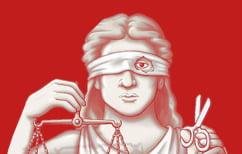 ΝΕΑ ΕΙΔΗΣΕΙΣ (Το Δικαστήριο Ανθρωπίνων Δικαιωμάτων τιμωρεί την Ελλάδα για τη Μανωλάδα)
