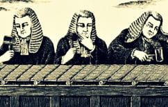 ΝΕΑ ΕΙΔΗΣΕΙΣ (Από τους θεωρητικούς της έννομης τάξης στους ηθικιστές της δικαιοσύνης…)