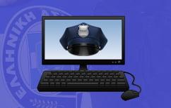 ΝΕΑ ΕΙΔΗΣΕΙΣ (Ξεκίνησε το «e-λεκτρονικό αστυνομικό τμήμα» – Ποιες υπηρεσίες προσφέρει (ΛΙΣΤΑ))