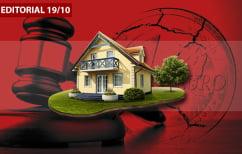 ΝΕΑ ΕΙΔΗΣΕΙΣ («Κούρεμα» στα κόκκινα δάνεια σαν «μπόνους εξόδου» από το ευρώ;)