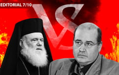 ΝΕΑ ΕΙΔΗΣΕΙΣ (Ιερώνυμος vs Φίλης: Θρησκευτικά ουσίας και όχι βαθμολογίας!)