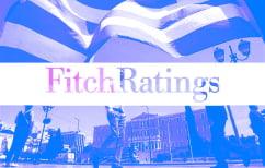 ΝΕΑ ΕΙΔΗΣΕΙΣ (Fitch: Νέα αναβάθμιση σε ΒΒ- για την Κυπριακή οικονομία)