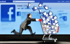 ΝΕΑ ΕΙΔΗΣΕΙΣ (Έτσι μπορούν όλοι να δουν κάθε φωτογραφία που έχετε κάνει like στο Facebook)