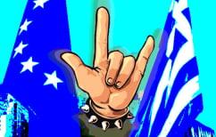 ΝΕΑ ΕΙΔΗΣΕΙΣ (Νέο hard rock διαπραγματεύσεων με τους Θεσμούς)