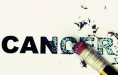 ΝΕΑ ΕΙΔΗΣΕΙΣ (Πρόληψη καρκίνου: 12 μέτρα που μπορείτε να λάβετε σήμερα κιόλας)