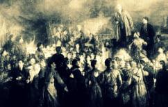 ΝΕΑ ΕΙΔΗΣΕΙΣ (25 Οκτωβρίου 1917: Λαϊκή επανάσταση ή κομμουνιστικό πραξικόπημα;)