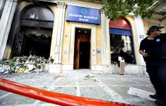 ΝΕΑ ΕΙΔΗΣΕΙΣ (Συγκλονιστικές μαρτυρίες στη δίκη για την επίθεση στη Marfin)