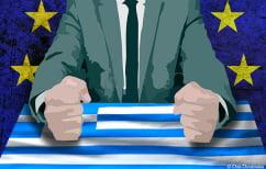 """ΝΕΑ ΕΙΔΗΣΕΙΣ (""""Ερημοι από σύνεσιν πολιτικήν"""": 60 χρόνια """"ενωμένη"""" Ευρώπη, 196 χρονια """"ελεύθερη"""" Ελλάδα)"""