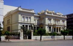"""ΝΕΑ ΕΙΔΗΣΕΙΣ (Εκθέματα στο Μουσείο Μπενάκη θα """"πουν"""" την ιστορία τους)"""