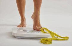 ΝΕΑ ΕΙΔΗΣΕΙΣ (Δίαιτα: Ποιος είναι ο φυσιολογικός ρυθμός απώλειας βάρους)