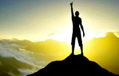 ΝΕΑ ΕΙΔΗΣΕΙΣ (Οι 3 πρωινές συνήθειες επιτυχημένων ανθρώπων)