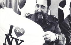 ΝΕΑ ΕΙΔΗΣΕΙΣ (Ο Κάστρο έκανε μόδα την επανάσταση για τον σοσιαλισμό!)