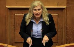 ΝΕΑ ΕΙΔΗΣΕΙΣ (Η βουλευτής Ελένη Αυλωνίτου κατηγορείται για ξυλοδαρμό γιατρού)