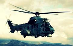 ΝΕΑ ΕΙΔΗΣΕΙΣ (Αυτός είναι ΠΙΛΟΤΟΣ – Δείτε πού προσγείωσε το ελικόπτερο στον Πανορμίτη της Σύμης (ΒΙΝΤΕΟ))