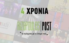"""ΝΕΑ ΕΙΔΗΣΕΙΣ (4 χρόνια Rizopoulos Post: """"Τα πράγματα με το όνομά τους"""")"""