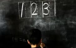ΝΕΑ ΕΙΔΗΣΕΙΣ (Από το νηπιαγωγείο κιόλας τα αγόρια υπερτερούν στα μαθηματικά)