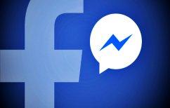 ΝΕΑ ΕΙΔΗΣΕΙΣ (Τα 10 πράγματα που πρέπει να ξέρετε για το Facebook Messenger)