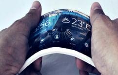 ΝΕΑ ΕΙΔΗΣΕΙΣ (Πατέντα για εύκαμπτο iPhone κατοχύρωσε η Apple)