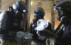 ΝΕΑ ΕΙΔΗΣΕΙΣ (Ο OPCW καταδικάζει συριακή κυβέρνηση και ISIS για χρήση χημικών όπλων και διχάζει)