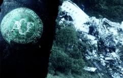 ΝΕΑ ΕΙΔΗΣΕΙΣ (Κολομβία: Κυρίως ποδοσφαιριστές τα θύματα του αεροπορικού δυστυχήματος)
