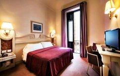 ΝΕΑ ΕΙΔΗΣΕΙΣ (Ιταλικά ξενοδοχεία προσφέρουν μία μέρα δωρεάν διαμονής, υπό έναν όρο…)