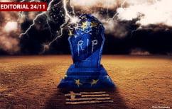 ΝΕΑ ΕΙΔΗΣΕΙΣ (Η Ελλάδα σε καταστολή σε μια Ευρώπη υπό διάλυση)