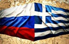 ΝΕΑ ΕΙΔΗΣΕΙΣ (Συμφωνία για την έρευνα και την καινοτομία μεταξύ Ελλάδας και Ρωσίας)