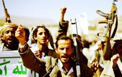 ΝΕΑ ΕΙΔΗΣΕΙΣ (Οι Χούθι σχημάτισαν κυβέρνηση στην Υεμένη)
