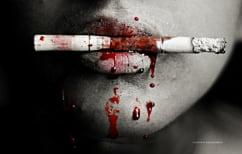 ΝΕΑ ΕΙΔΗΣΕΙΣ (Μάστιγα για την Ελλάδα το κάπνισμα και οι συνέπειές του)