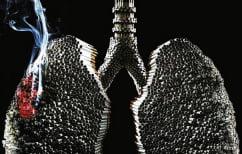 ΝΕΑ ΕΙΔΗΣΕΙΣ (Γιατί κάποιοι καπνιστές διατηρούν υγιείς τους πνεύμονές τους)