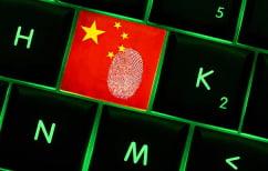 ΝΕΑ ΕΙΔΗΣΕΙΣ (Η Κίνα υιοθετεί αμφιλεγόμενη νομοθεσία για την κυβερνοασφάλεια)