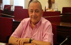 ΝΕΑ ΕΙΔΗΣΕΙΣ (Πως ο Γιώργος Κουρής κέρδισε 100 ευρώ από τον Αβραμόπουλο)