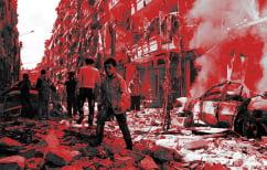 ΝΕΑ ΕΙΔΗΣΕΙΣ (Ισραήλ: «Ο Assad διαθέτει ακόμη τόνους χημικών όπλων»)